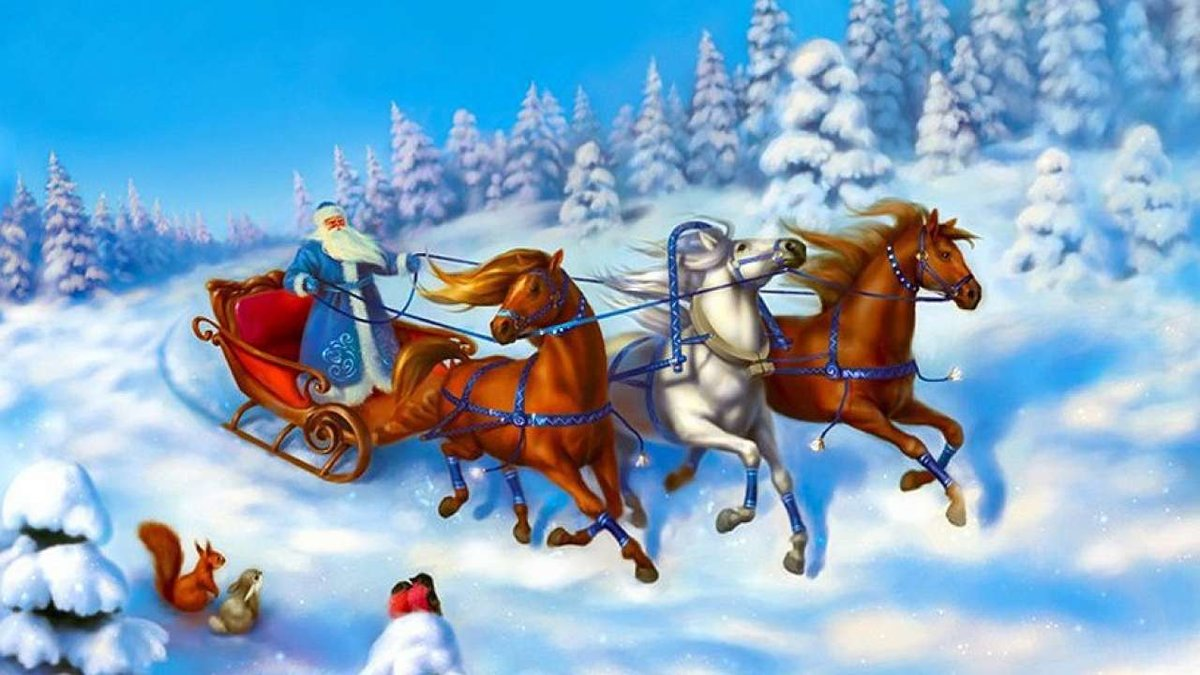 кисло-сладкий новогодние баннеры дед мороз лошади картинки каждый