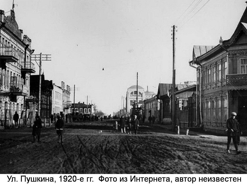 Депутат старовойтов фото следим