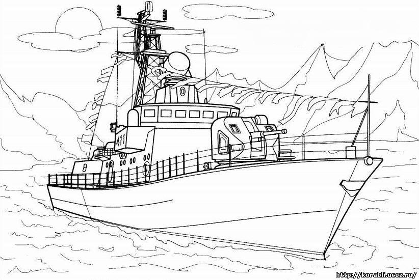 о кораблях рисунки военных