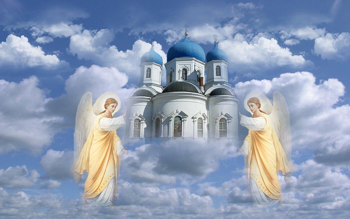 Картинки формата а3 православные, приколы смешные картинки