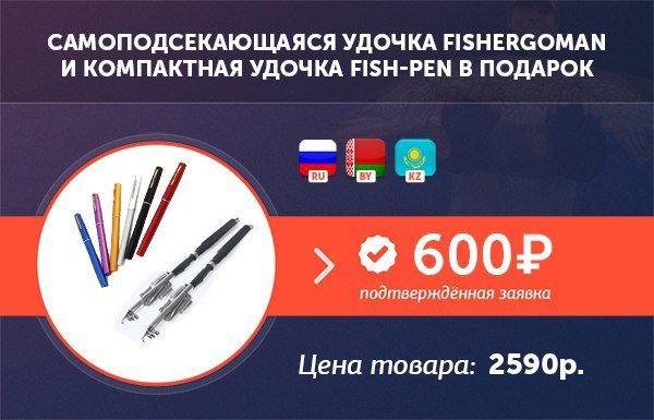 реквизиты сбербанка казахстана