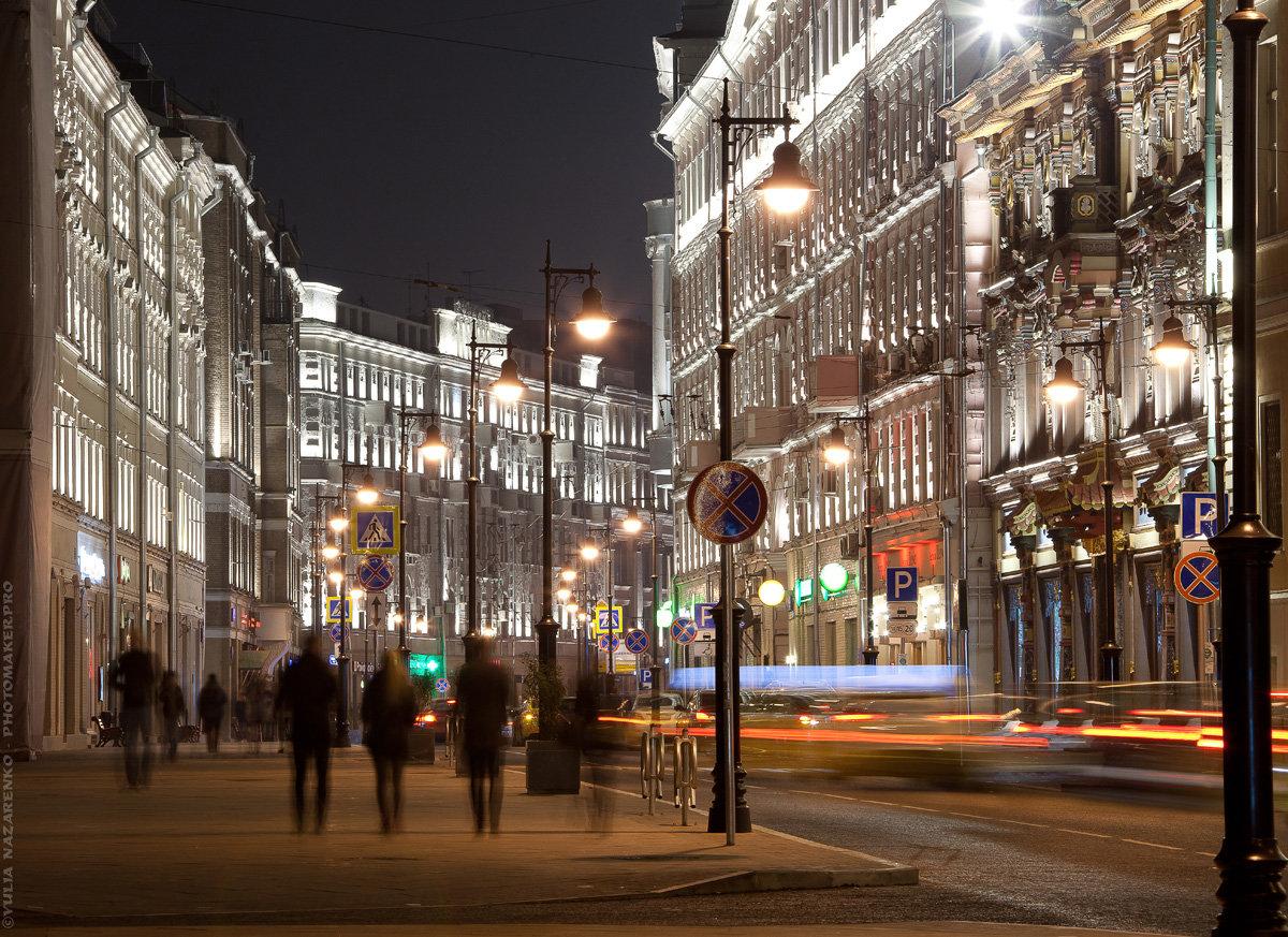 любите вечер фото с улиц москвы сегодня продаем профлист