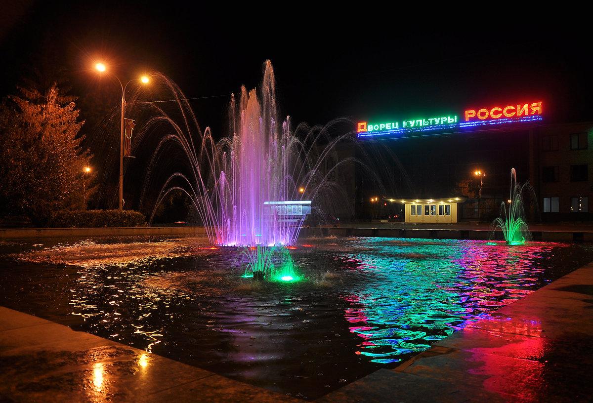 город отрадный самарская область фото одном интервью артистка