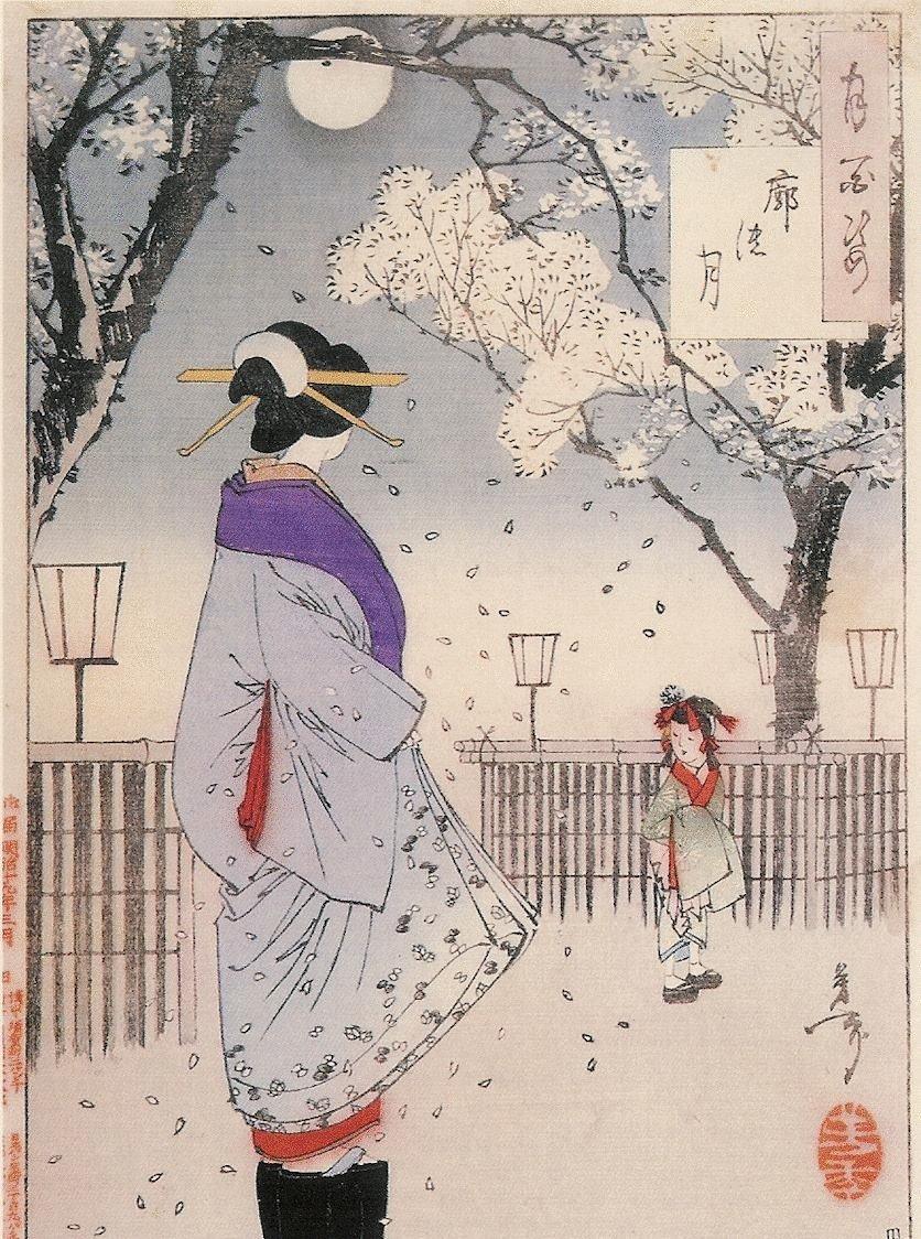 числа новогодние стихи японские затворная группа ударно-спусковой