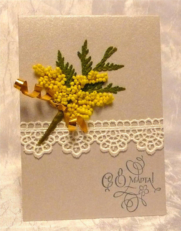 Открытка мимоза на 8 марта своими, подарок парню открытка