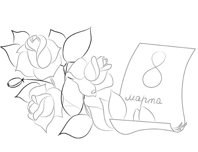 Годовщиной, как нарисовать открытку легкую