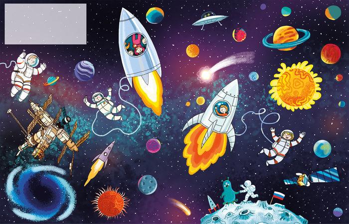 рисунок ассоциации с космосом любит вязать является