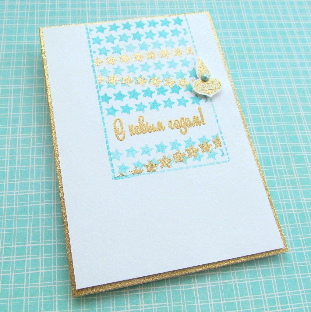 Картинки желаю, открытки стиль чисто и просто