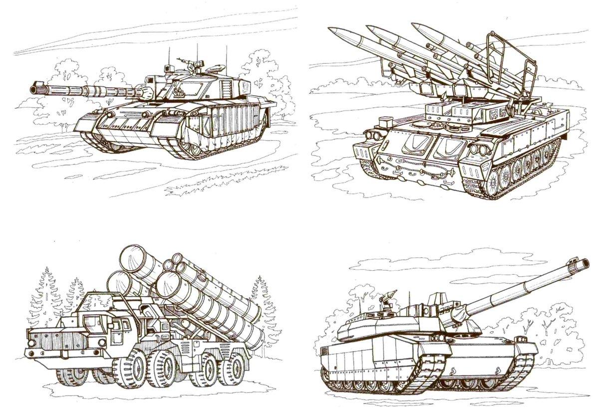 Картинки военная техника рисовать