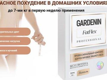 О полезности продуктов в двух словах 0 | о п и т а н и и | health.