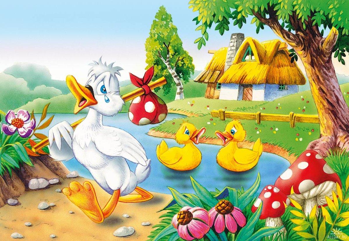 Поздравительные, картинки со сказками для детского сада