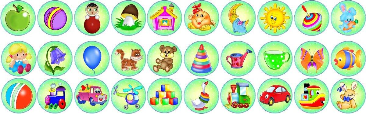 Картинки детские для кабинок садик