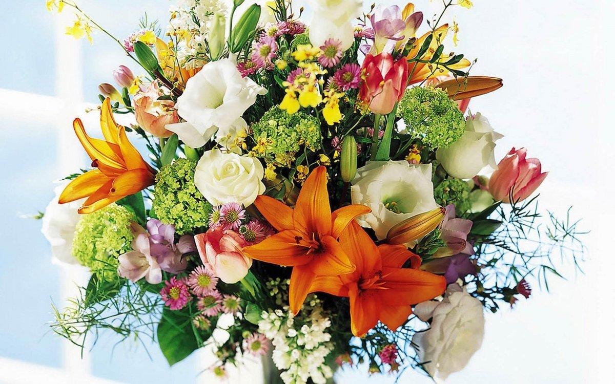 Красивые открытки с букетами цветов