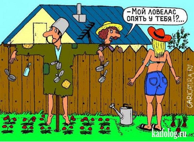 Открытка увольняющемуся, прикольные картинки об огородниках
