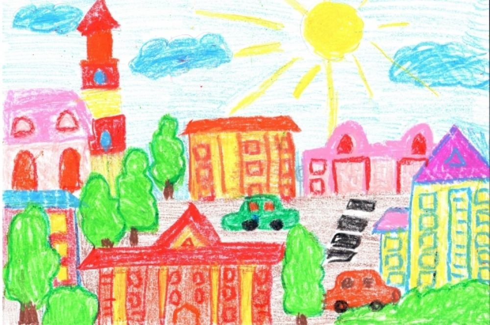 Картинка мой город детские
