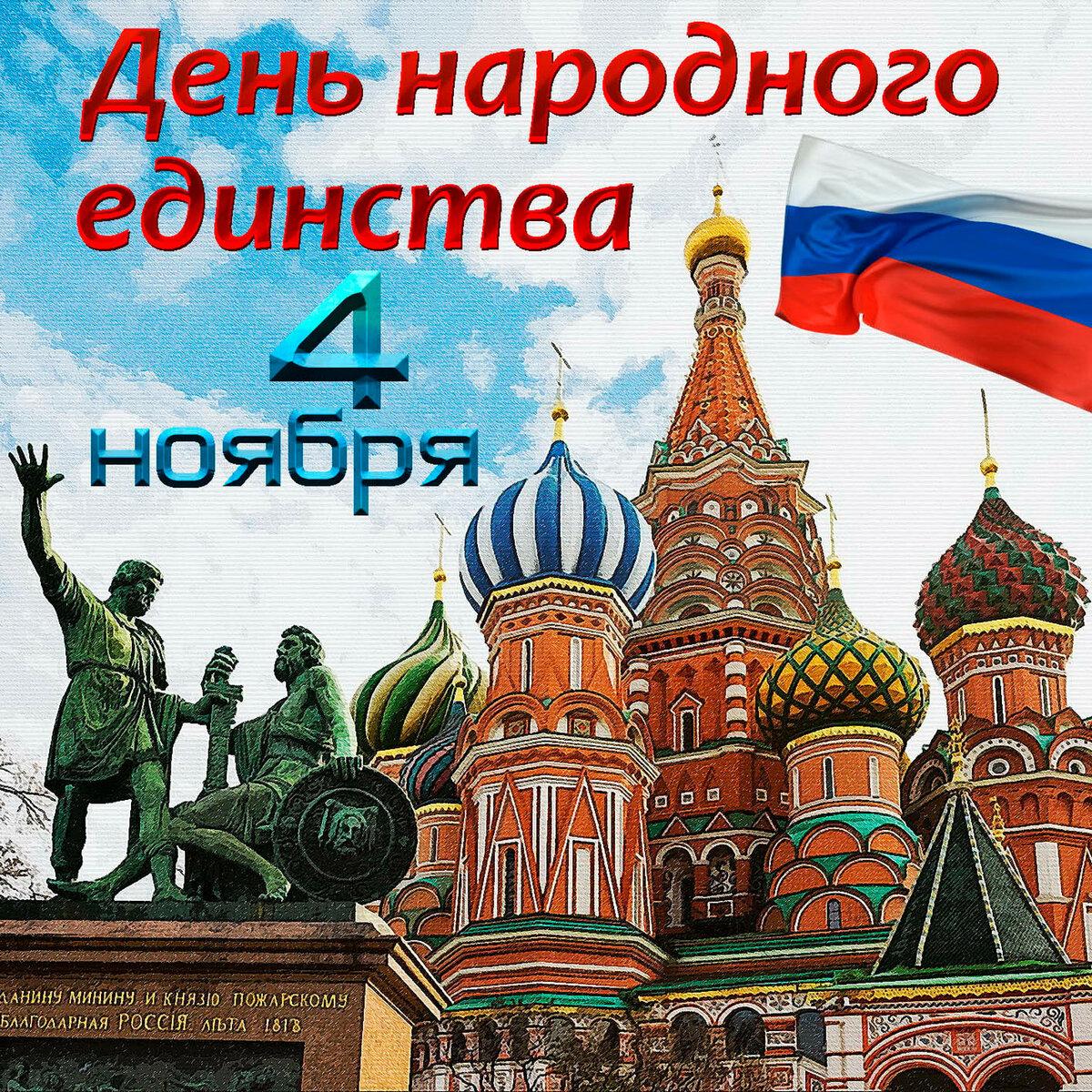 растения, почвопокровные открытки день народного единства в россии поле, собака податливая