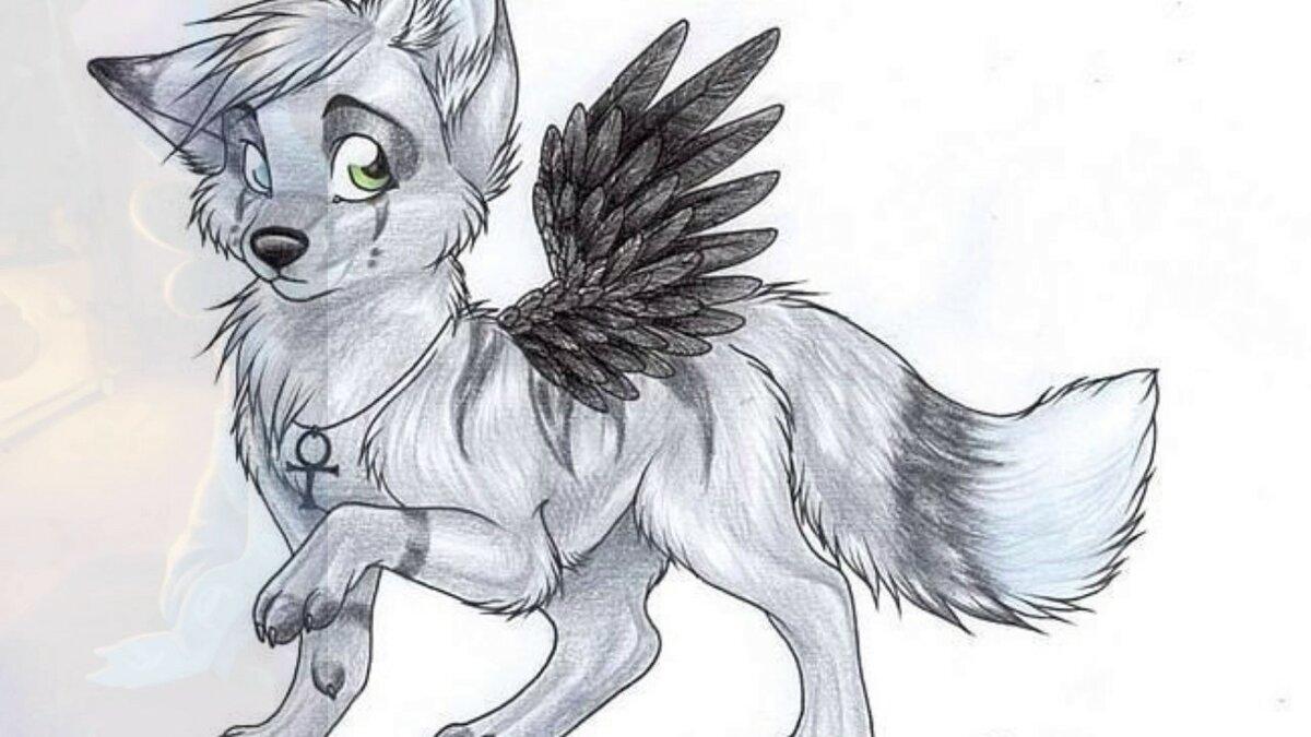 Картинки аниме волки с крыльями карандашом