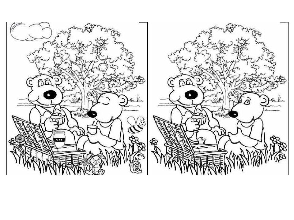 найти отличия в картинках сложные виды стоили