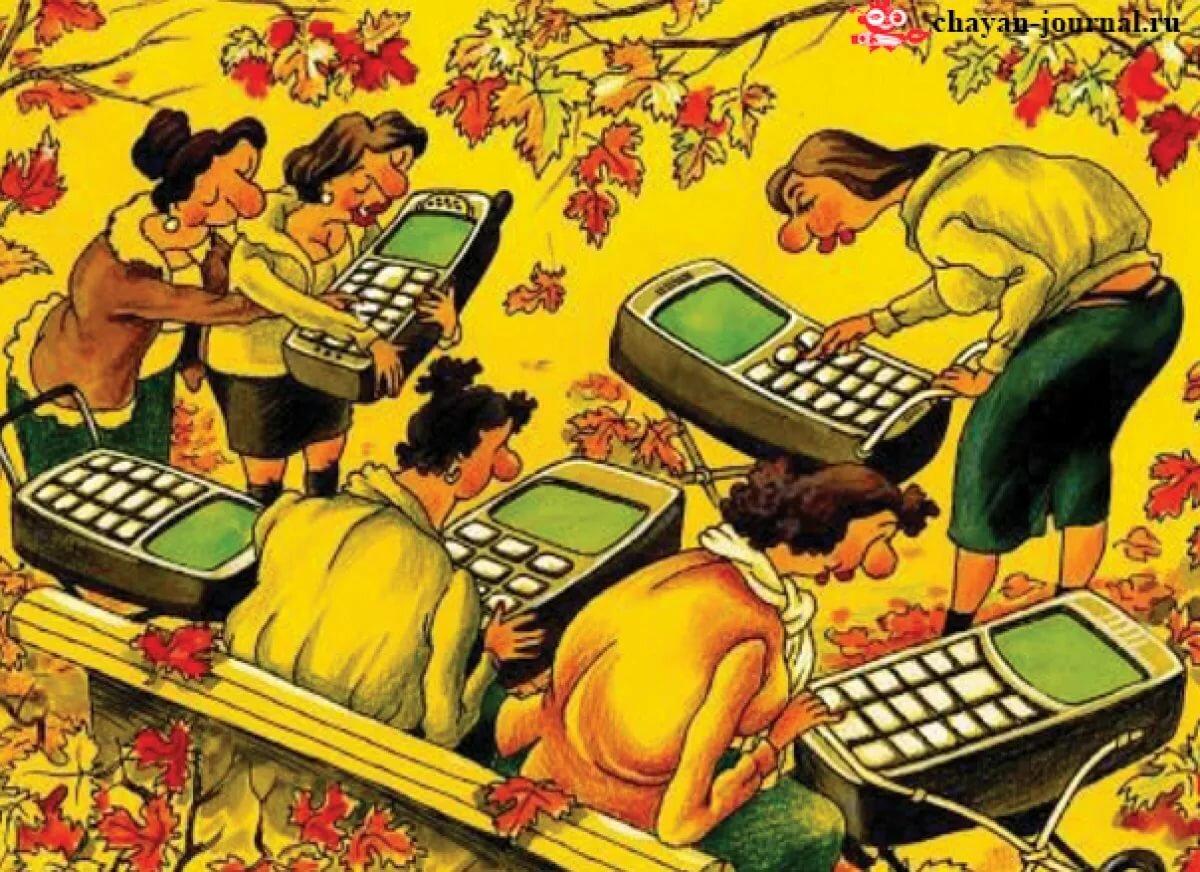 Смешные картинки с телефонами