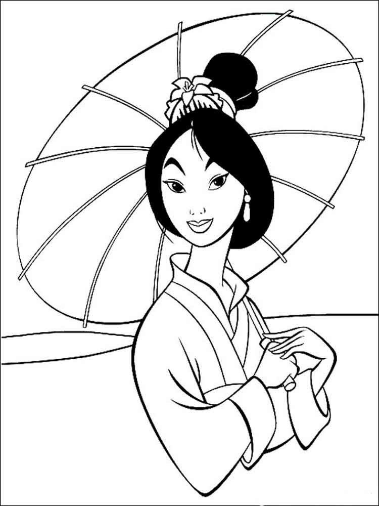 Поздравление, картинки японских девушек для срисовки