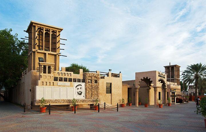 Картинки по запросу Дом-дворец Шейха Саида