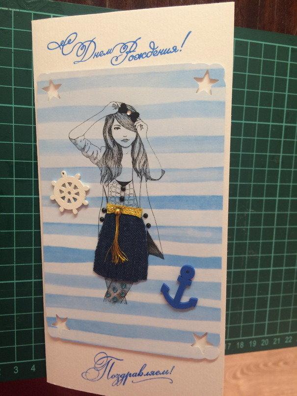 Маме, открытка с днем рождения в морском стиле