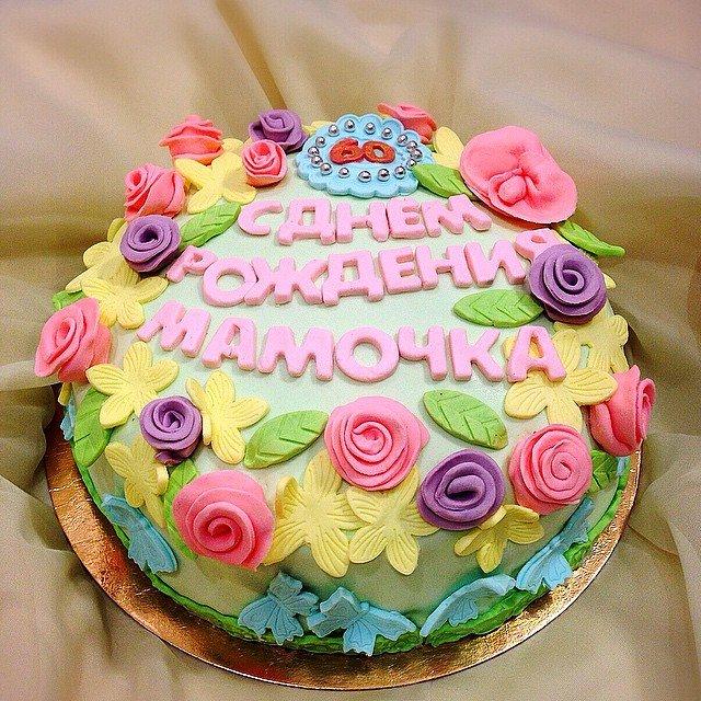 картинки тортов на день рождения маме