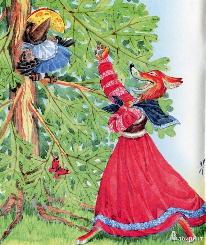 Картинки басни ворона и лисица, дню матери