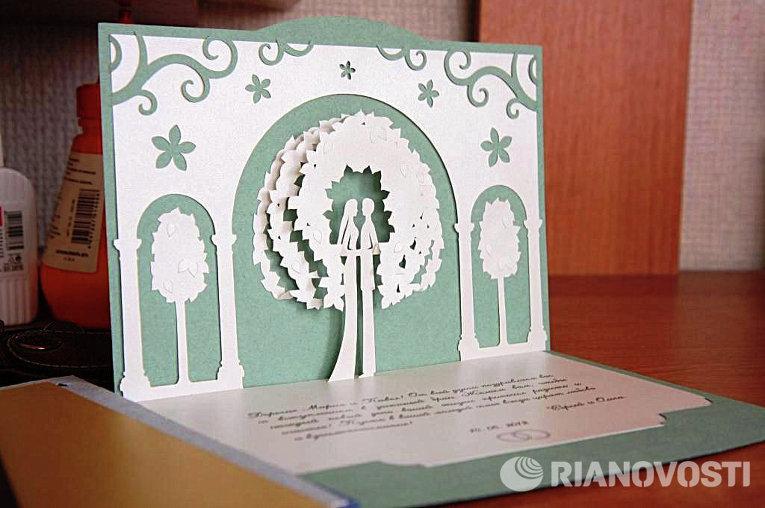 Открытка киригами как делать, днем рождения надежда