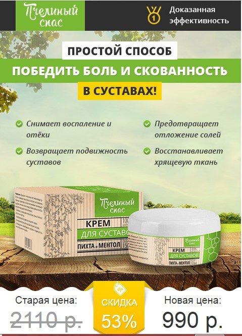 Амф legalrc Брянск Кокаин Продажа Элиста