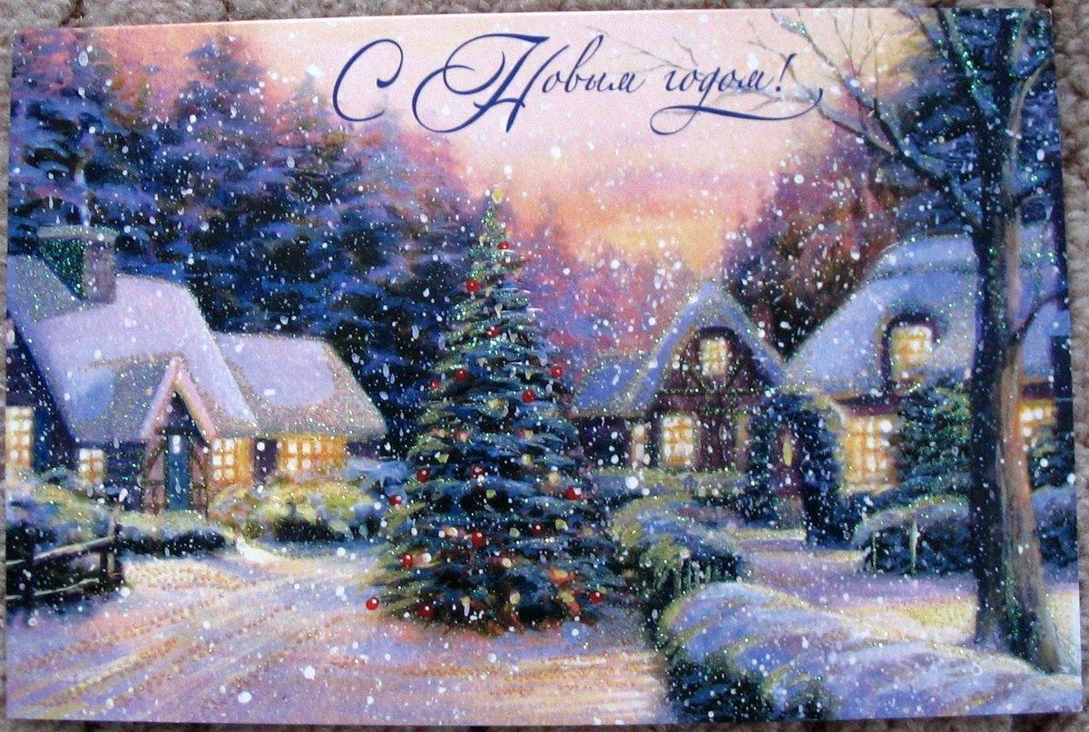 Доске, открытка новогодний