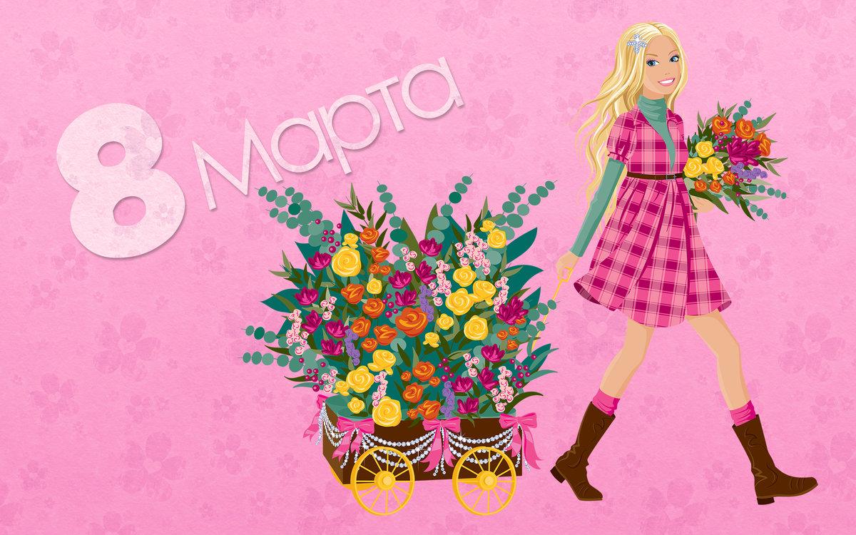 Картинки на 8 марта девочки, новым годом надписью