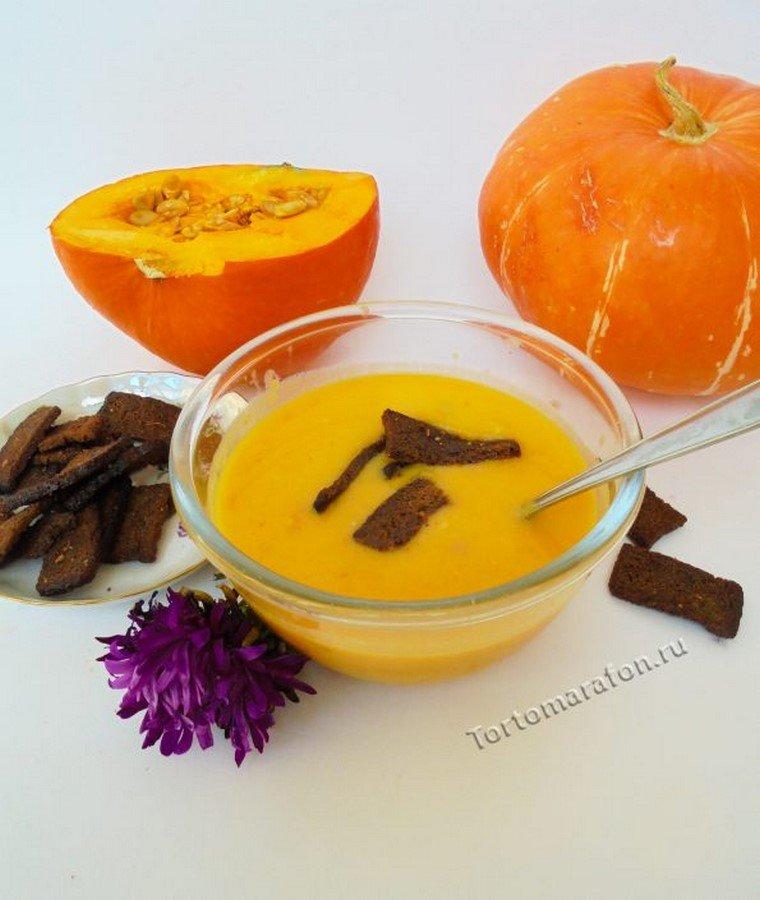тыквенный суп-пюре классический рецепт с фото