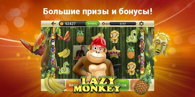 Яндекс игровые аппараты игра игровые автоматы без регистрации и смс