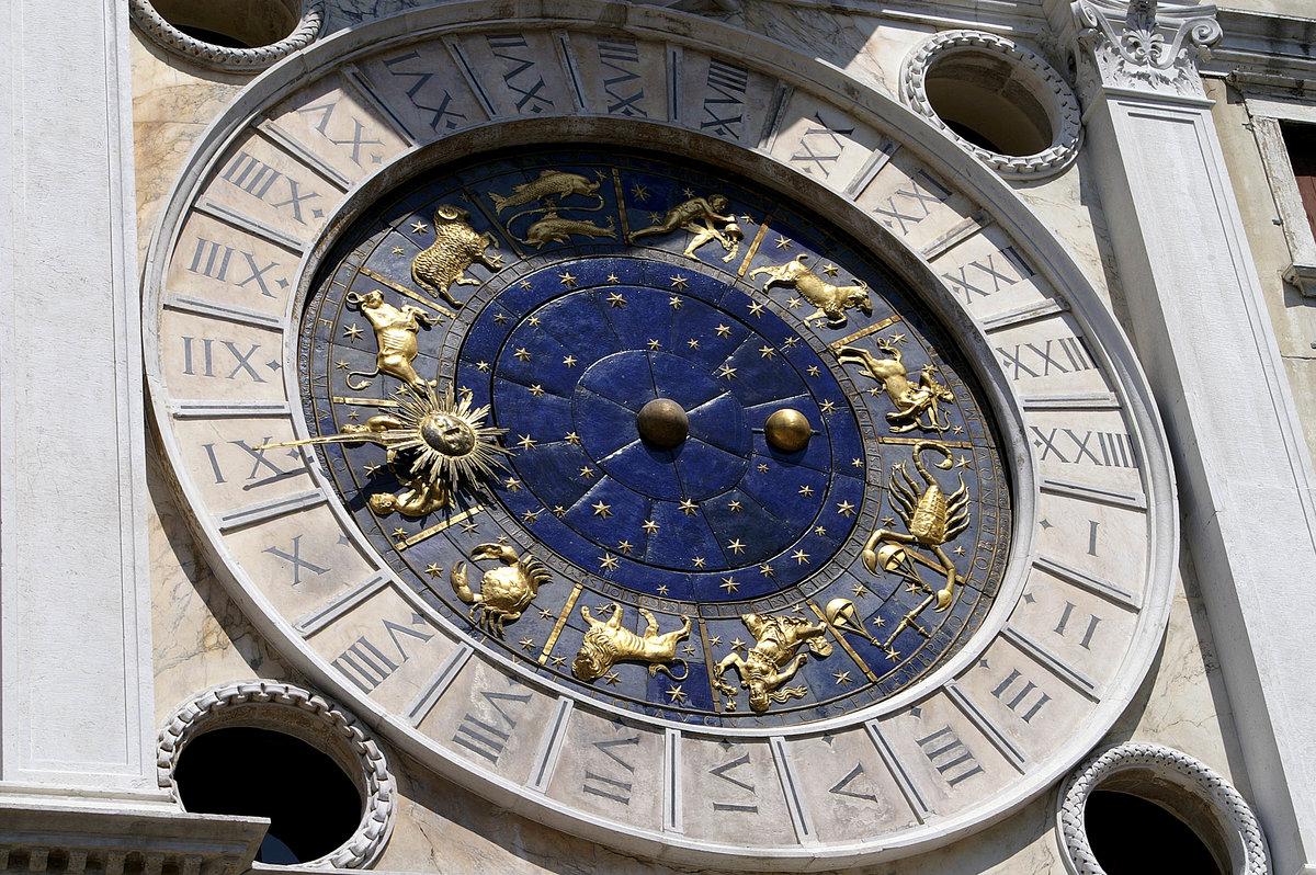 древние зодиакальные часы в крыму фото того