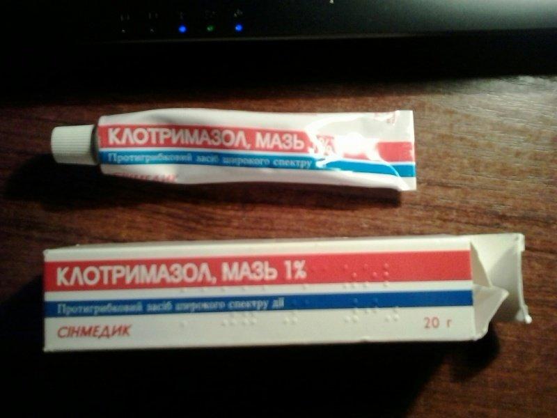 препарат клотримазол инструкция по применению