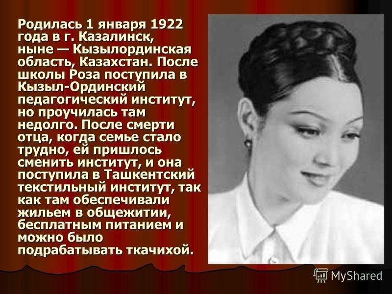 Песни руслановой скачать бесплатно mp3