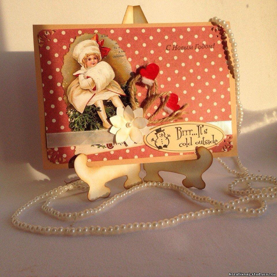 Скрапбукинг открытка с дедом морозом