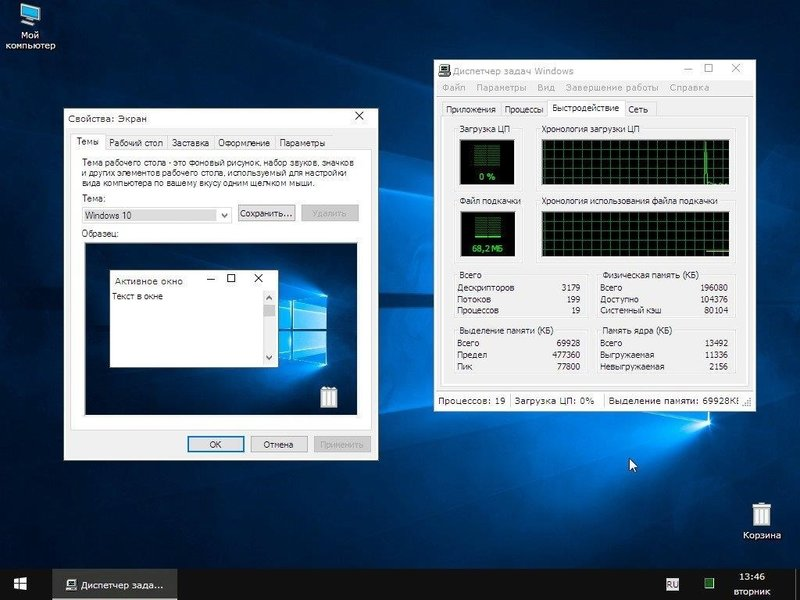 Скачать драйвер для дисковода windows 7.
