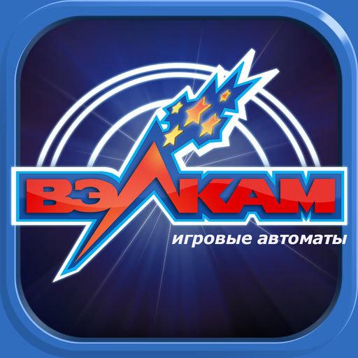 Яндекс азартные игры бесплатно секреты игровые автоматы бесплатно