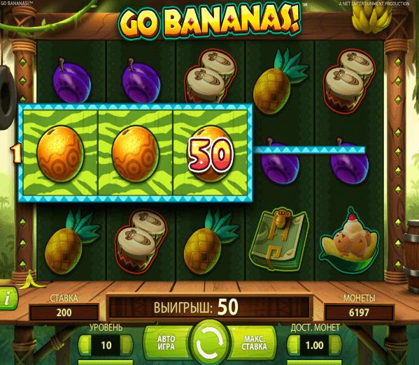 kak-viigrat-v-banani