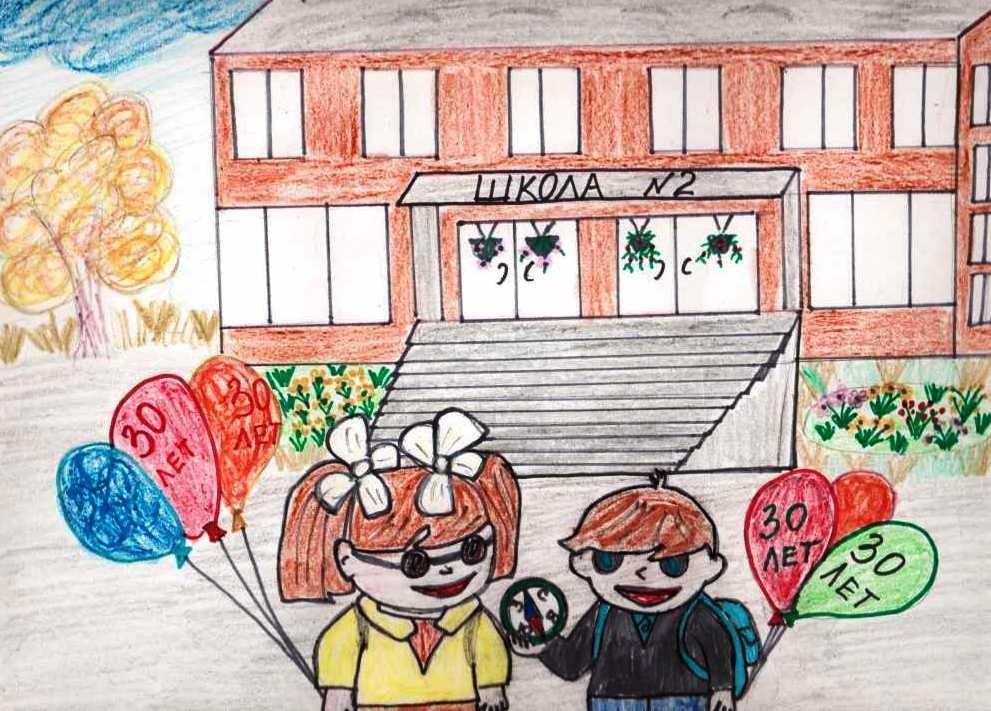 Днем, открытка на юбилей школы рисунок