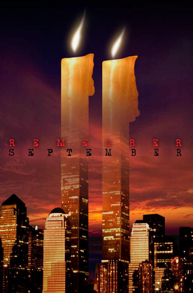 Открытки к 11 сентября