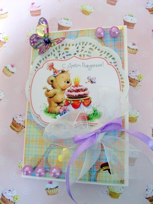 Открытка детская с днем рождения скрапбукинг