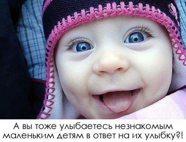Помечтает пусть улыбнись незнакомцу