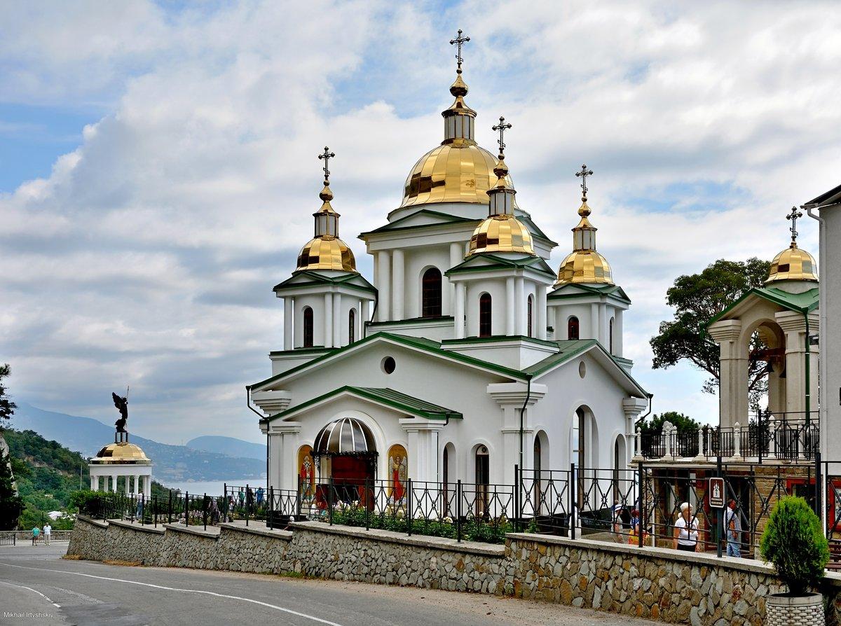 Церковь в честь Архангела Михаила. Крым.