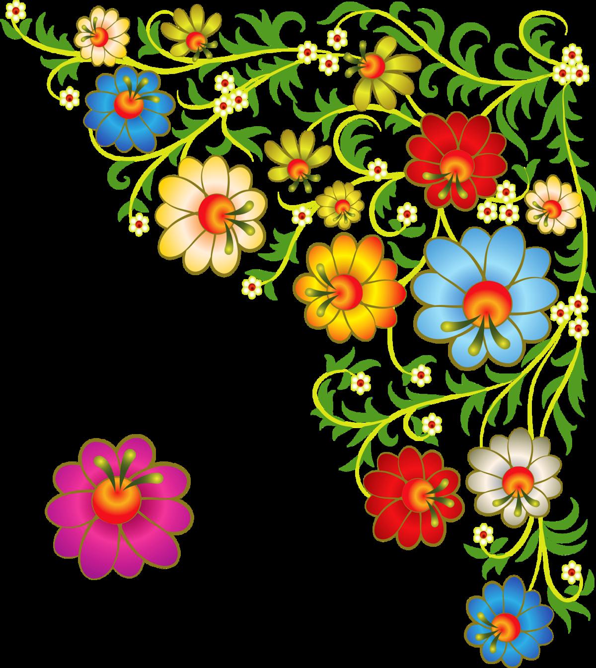 Картинки русские узоры цветные, днем рождения сестра
