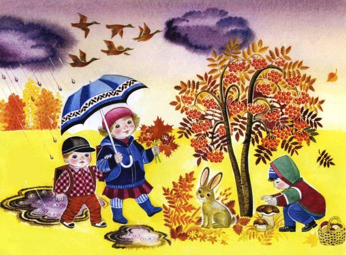 Картинки осени для детей, надписью