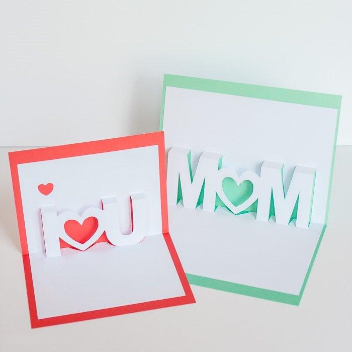 3 д открытка маме на день рождения