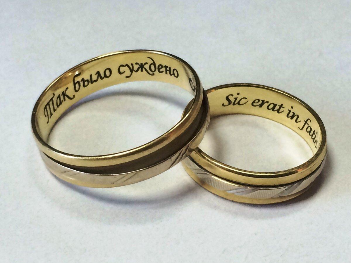 обручальное кольцо с надписью картинки мужские вариант беседки